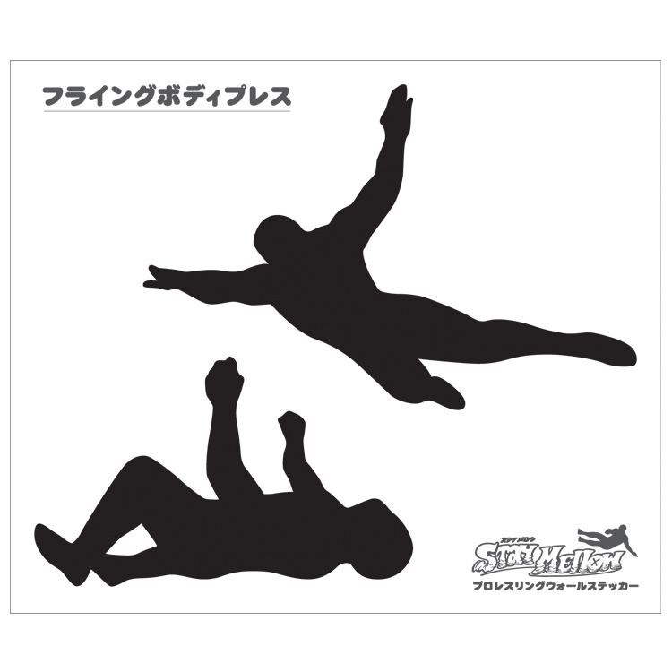 "STAYMELLOW WALL STICKER ""Pro-wrestling"" Series 001"