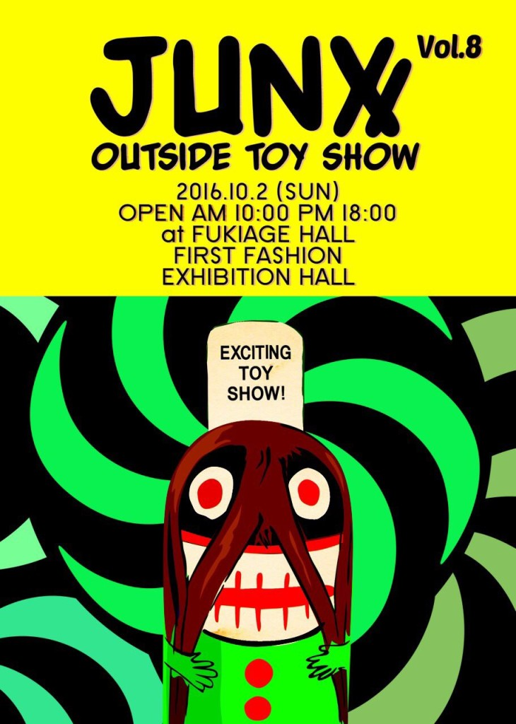 JUNX outside toyshow vol.8