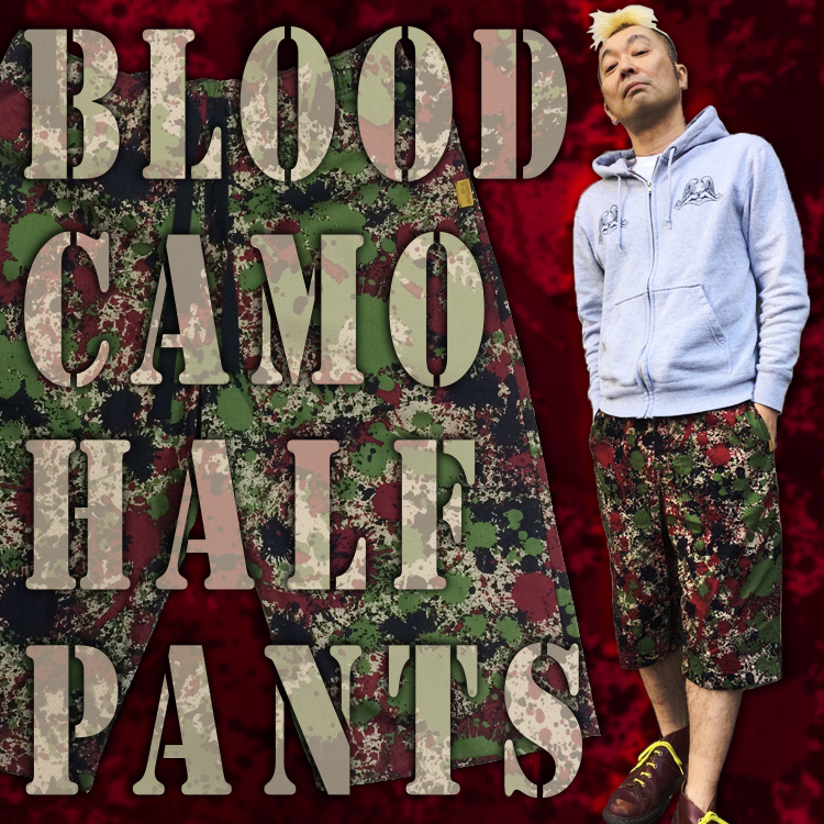 """BLOOD CAMO"" HALF PANTS"