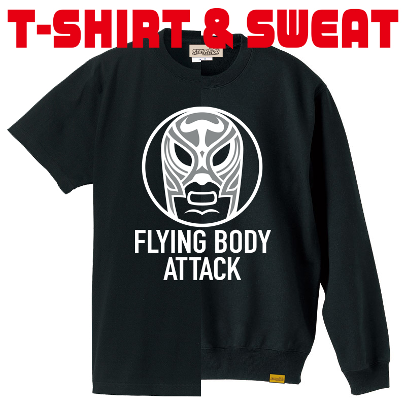 FLYING BODY ATTACK商品受注生産