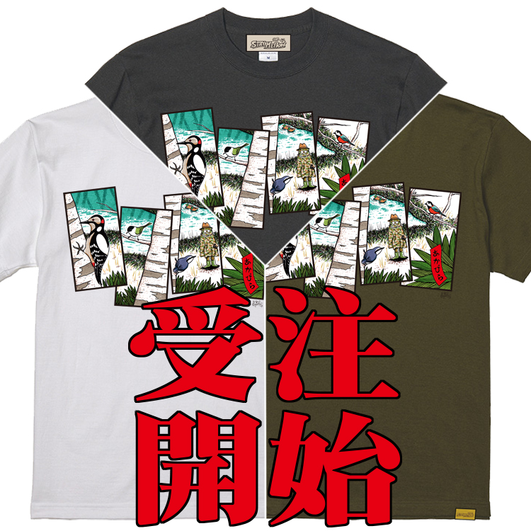 AKAGE(BI)RA Tシャツ 受注開始