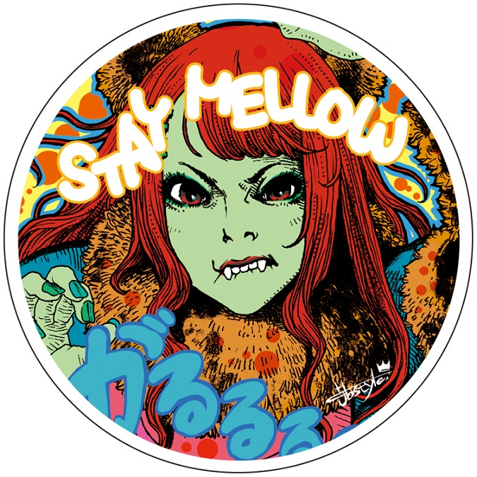 STAYMELLOW Artisit sticker Series 004