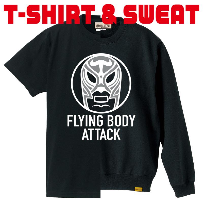 FLYING BODY ATTACK商品受注生産